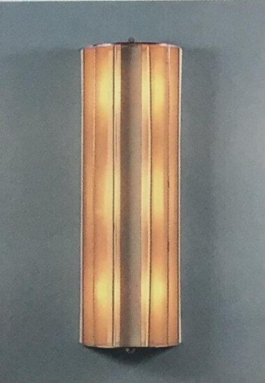 11_Palainco_Louis_Poulsen_Poul_Henningsen_PH_Wall_Lamp_Elongated_Lamp_Palainco_Archive