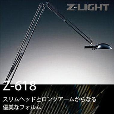 Palainco_Yamada_Shigeaki_Asahara_Z618_Desk-01