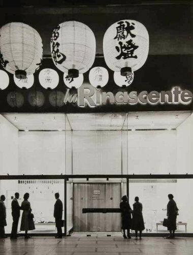 Palainco_La_Rinascente_Grandi_Manifestazioni_Il_Giappone_1956--4